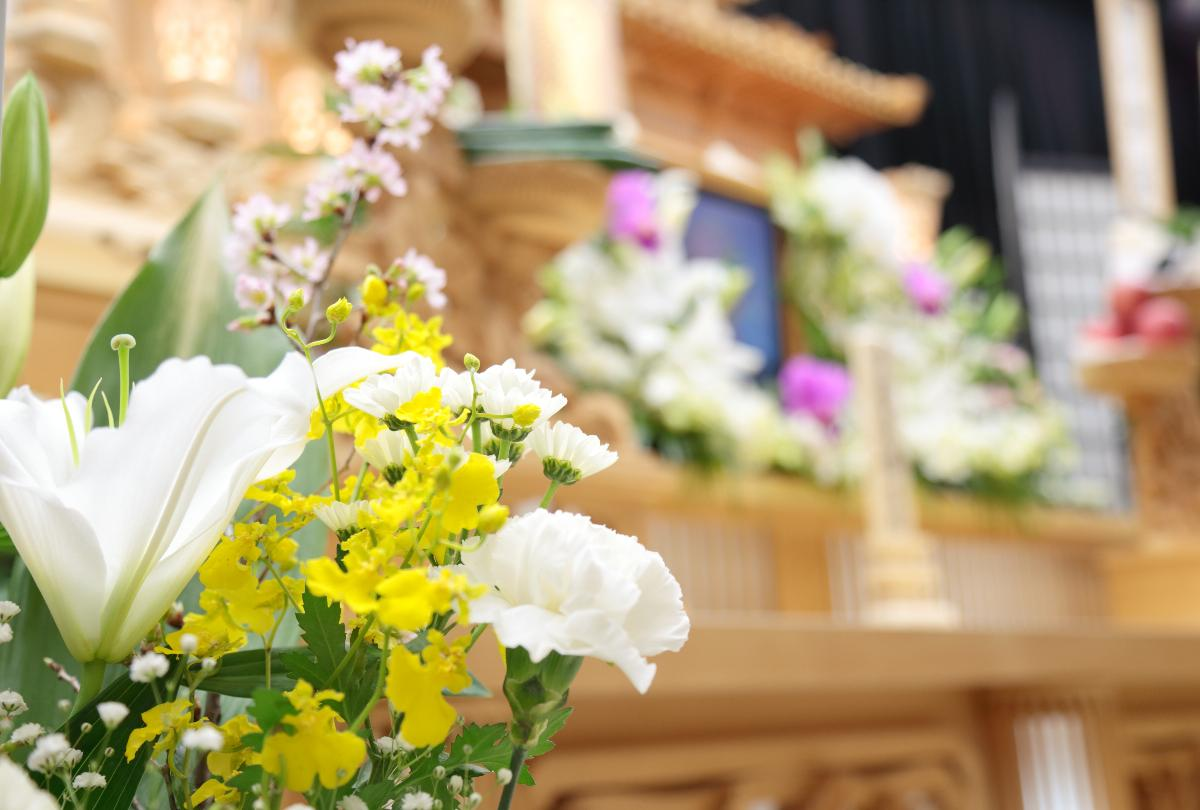 banner of The Funeral Process Is a Difficult Time