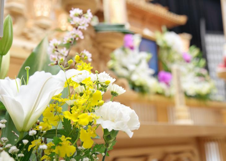 thumbnail of The Funeral Process Is a Difficult Time